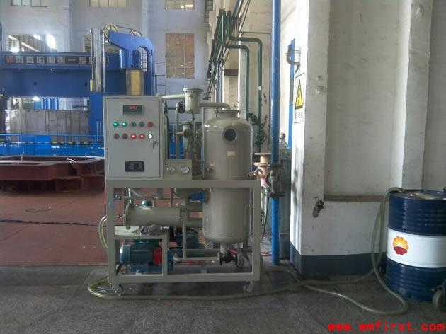 DYJ-30滤油机正面