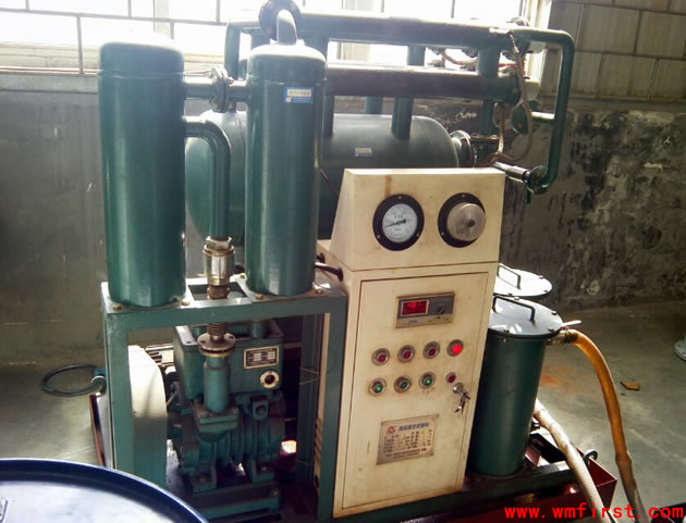 ZL-30滤油机正面