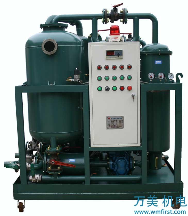 汽轮机油、透平油专用滤油机-TL系列图二